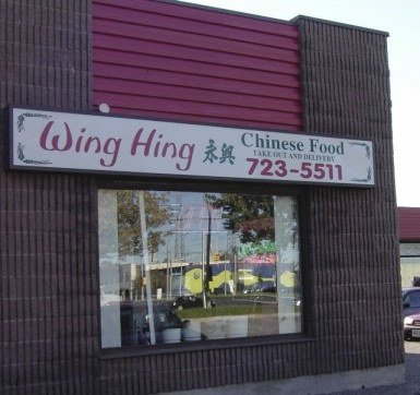 Chinese Food Delivery Ottawa West